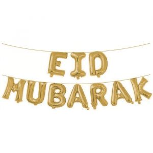 Folieballonslinger Eid Mubarak goud